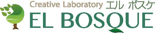 エルボスケ-EL Bosque-
